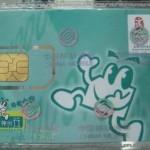 中国移動通信の「神州行」simカード