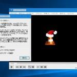 VLCメディアプレイヤーの初期起動画面