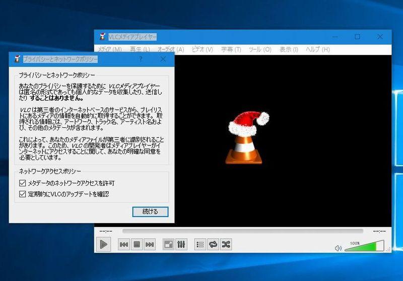 YouTubeの動画をDVDに焼いて、DVDプレイヤーで …