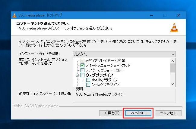 vlc media player 日本 語 ダウンロード