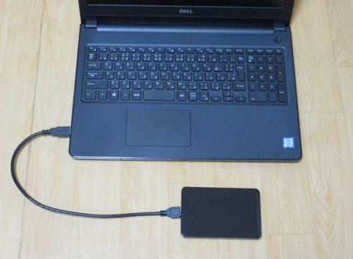 SSDを2.5インチハードドライブケースに入れてパソコンに接続
