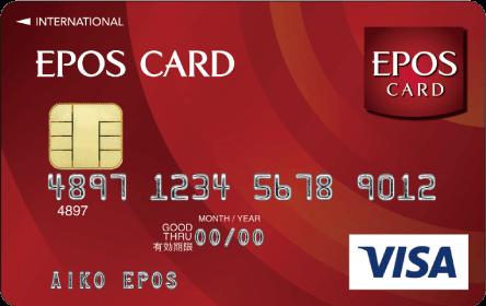 epos-card