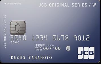 jcb-card