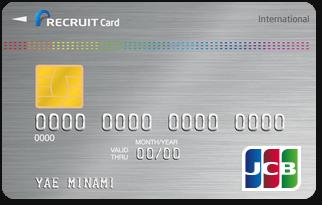 recruit-card