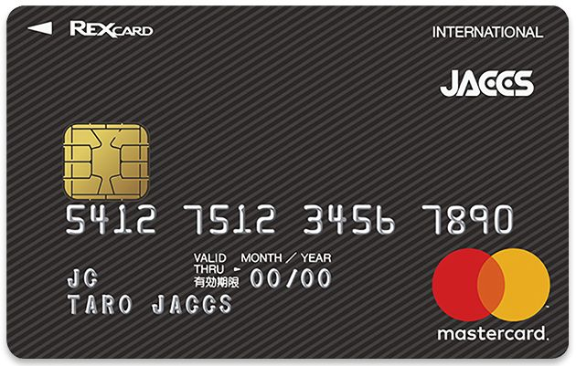rex-card