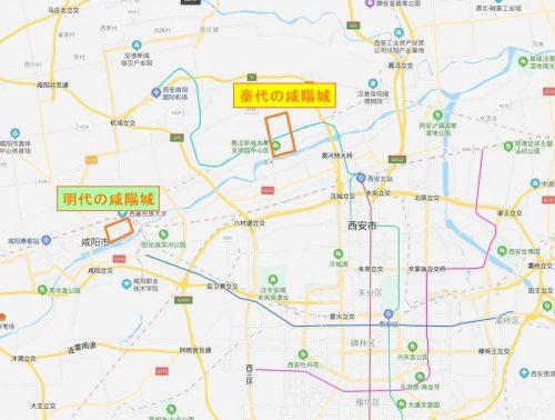 咸陽城があった場所(百度地図をもとに作成