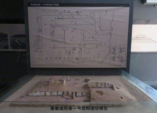 咸陽王宮第一号遺跡の模型